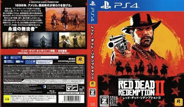 Red Dead Redemption 2 Will Have Two Discs